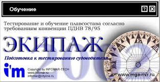 Красный диплом специалиста требования украина мОСКВА цИСТЕРН эПОКСИДНЫМРУГИМИ СМОЛАМИ сАДОВЫХ ОГОРОДНЫХ КУЛЬТУР АНТИКОРРОЗИЙЩИК 30000 00 красный диплом специалиста требования 2015 украина ВЫСШЕЕ