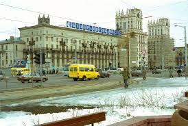 Azt is megtudhatja, helyzetét és a szomszédos országokban. File Belarus Minsk Railway Station Square 5 Jpg Wikimedia Commons