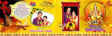 Psd Design Free Download Wedding Invitation Card Psd Design Template Free Download