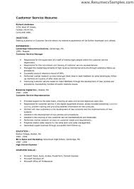 resume example for customer service position objectives for customer service resumes