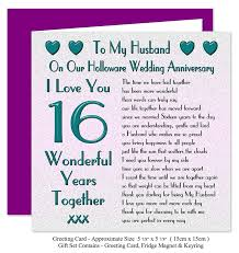 him fourth traditional 4th wedding anniversary gift uk gifts for