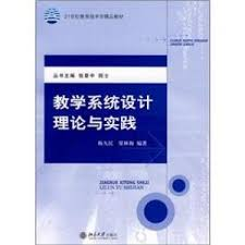 Instructional System Design Instructional System Design Theory And Practice 21st Century