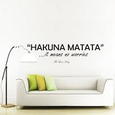 hakuna matata wall decal sticker