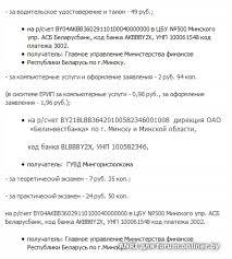 Как сдать экзамен вождение в ГАИ Форум onliner by 4df5a584ce61c27aae48b88b20bc9e41 png