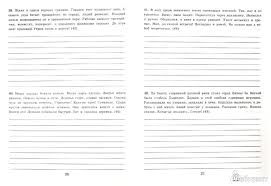 Иллюстрация из для примеров по русскому языку  Иллюстрация 1 из 22 для 5000 примеров по русскому языку контрольное списывание 3 класс