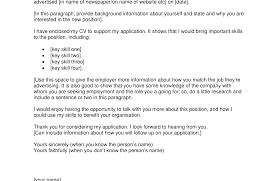 Job Application Cover Letter Opening Sentence Great Opening Paragraphs Cover Letter Opening Paragraph Cover Letter