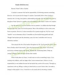 good ged essay topics ged writing practice tests extended response for the ged