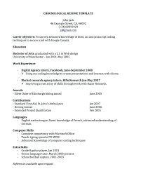 Spanish Resume Template Delectable Download Resume Template Spanish Facebook Page Modern Decoration
