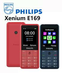 Philips Xenium E169 Dual SIM Unlocked ...