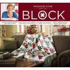 Block Magazine Holiday 2017 Vol. 4 Issue 4 - MSQC - MSQC ... & Block Magazine Holiday 2017 Vol. 4 Issue 4 Adamdwight.com