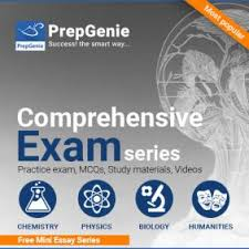 gamsat mega essay series essay sets prepgenie gamsat comprehensive exam series mock exams and study materials