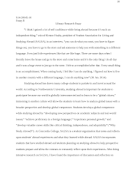 essay about testing my friend's secret