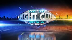 Watch the latest games for free! Pptv Fight Club We Work Media Co Ltd