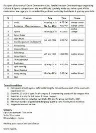 on onam in hindi language essay on onam in hindi language