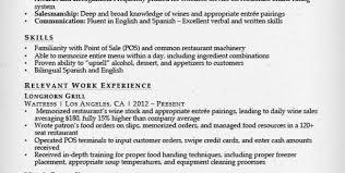 bartender resume sample waiter resume sample no experience cashier resume sample waiter resume objective waiter cover resume objectives for servers