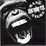 King Kong Five