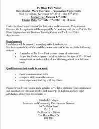 Receptionist Resume Examples 100 Unique Resume Examples for Receptionist Resume Writing Tips 26