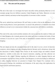 process essay examples globalization