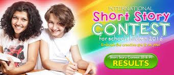 Noplag Scholarship Essay Contest
