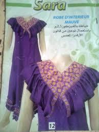 صور من مجلة سارة للخياطة الجزائرية قنادر وفساتين البيت Images?q=tbn:ANd9GcQ1ZEJcRY6hLl3KPdAzIrkGPQj2ldthxRG3OyXRW7Of4tjFrfe9QA