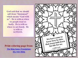 John 316 Kjv Coloring Page Preschool Bible Verse Printables