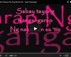 travel philippines maganda filipino top filipino wedding songs Wedding Love Songs Tagalog top filipino wedding songs best tagalog wedding love songs