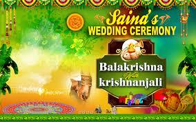 Psd Design Free Download Wedding Flex Banner Psd Template For Photoshop Naveengfx
