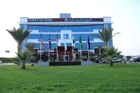 Hotel Fortune Blue Fortune Park Hotel Dubai Uae Bookingcom