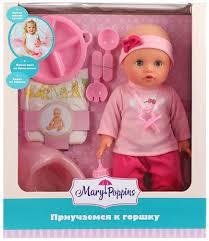 <b>Куклы виниловые</b> - купить <b>куклы</b>, цены, отзывы. Продажа <b>кукол</b> ...