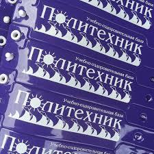 Контрольные браслеты с логотипом какие лучше выбрать и почему Виниловые браслеты стильные и удобные