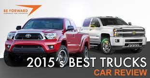 Best Trucks Of 2015 | Japanese Used Car Blog | BE FORWARD