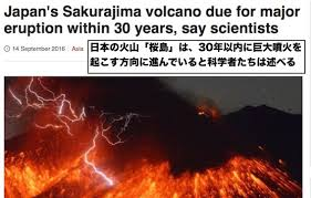 Image result for 2020 タール火山噴火時の住民の表情