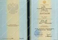 Диплом в Туле belorechensk biz Диплом в туле