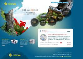Travel Templates Psd Layered Template Travel Website 18 Website Templates