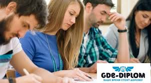 Как правильно написать дипломную работу gde diplom Кому нужна помощь в написании дипломной работы