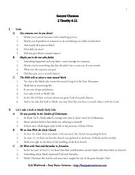 Wedding Programme Outline Best Of Image Sample Wedding Program