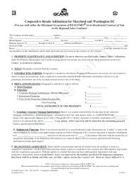 Sample Security Agreement Loan And Security Agreement Template Addendum To Contract Template 4