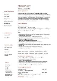 Retail Resume Skills All About Letter Examples