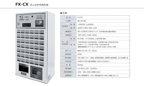 Vending Machine Specs Classy Vending Machine Division SANKI CO LTD