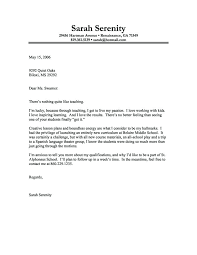 Elements Of A Cover Letters Elements Of A Good Cover Letter Cover Letter Example A Teacher