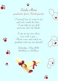 Design Your Own Graduation Invitations Make My Own Graduation Invitations For Free