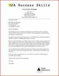 Should My Resume Have A Cover Letter How To Create A Cover Letter For Resume Photos HD Goofyrooster 42