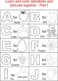 Alphabetical Order Maker Coloring Page - 2017 Free Coloring Pages ...