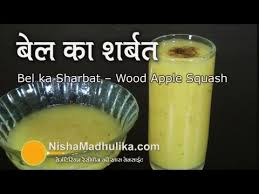 Image result for images of bilva patra juice