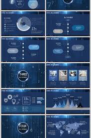 Sci Ppt Internet Digital It Sci Tech Style Ppt Template Powerpoint