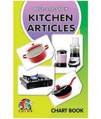Kitchen Articles Chart Peel N Stick Kitchen Articles Buy Peel N Stick Kitchen
