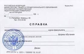 Купить диплом в Перми куплю ДИПЛОМЫ купить аттестат справку  Купить диплом в Перми куплю ДИПЛОМЫ купить аттестат справку 89630428877