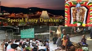 Tirumala Special Darshan Timings For Senior Citizens