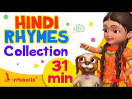 24 por hindi nursery rhymes