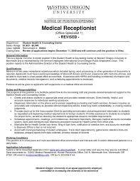cal office front desk receptionist job description